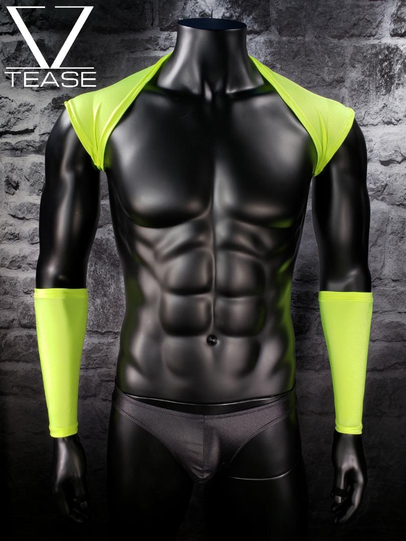 Chartreuse Men's Shoulder Shrug