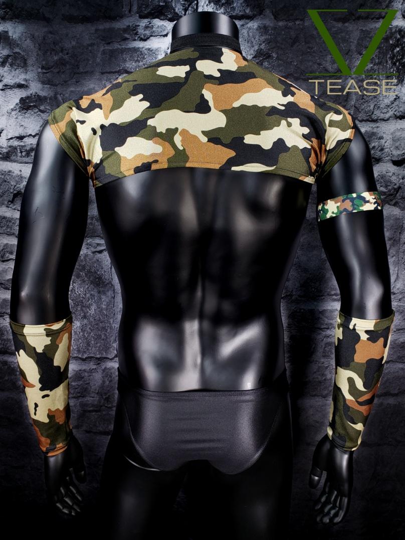 Army Camouflage Men's Shoulder Shrug