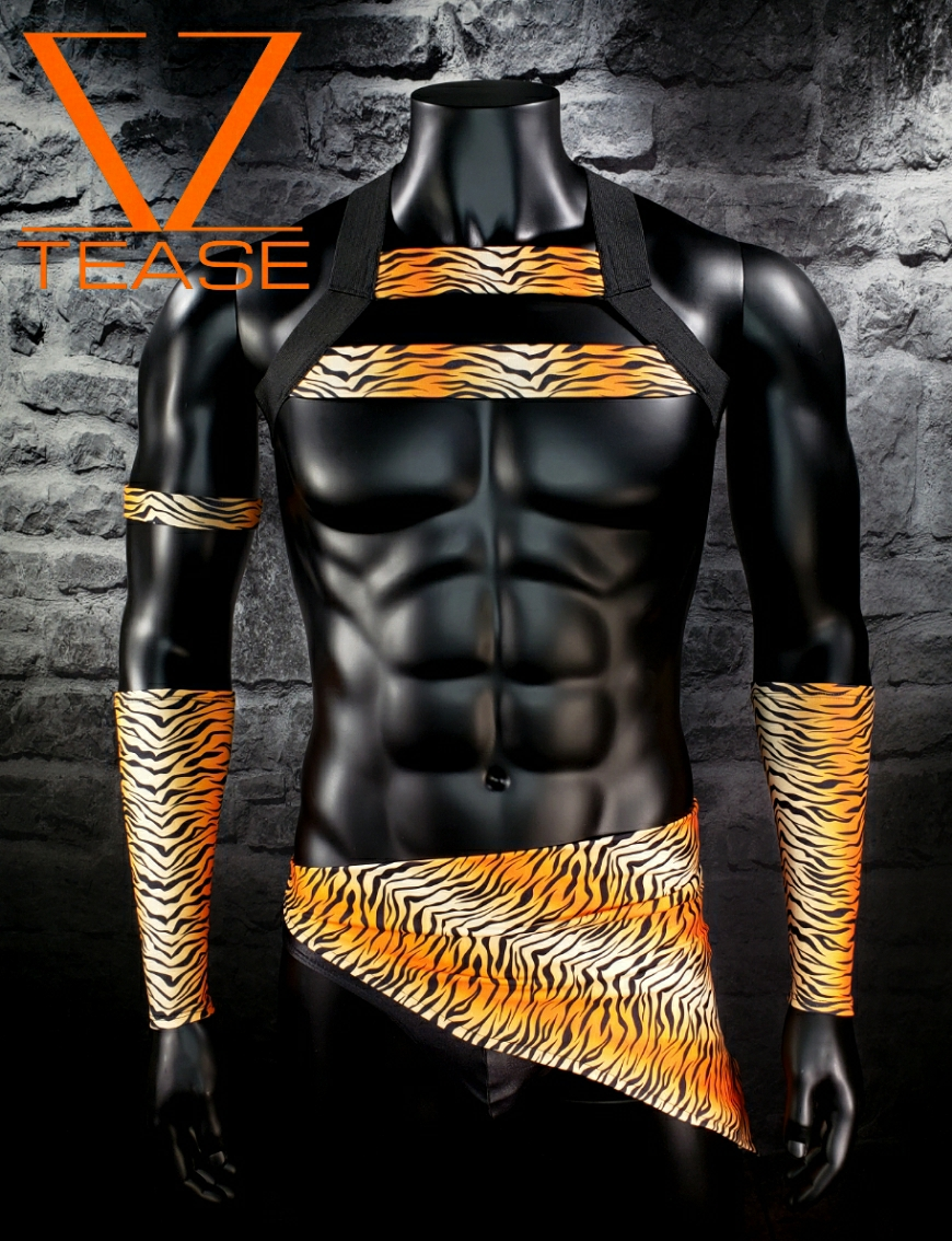 Men's Tiger Harness Outfit