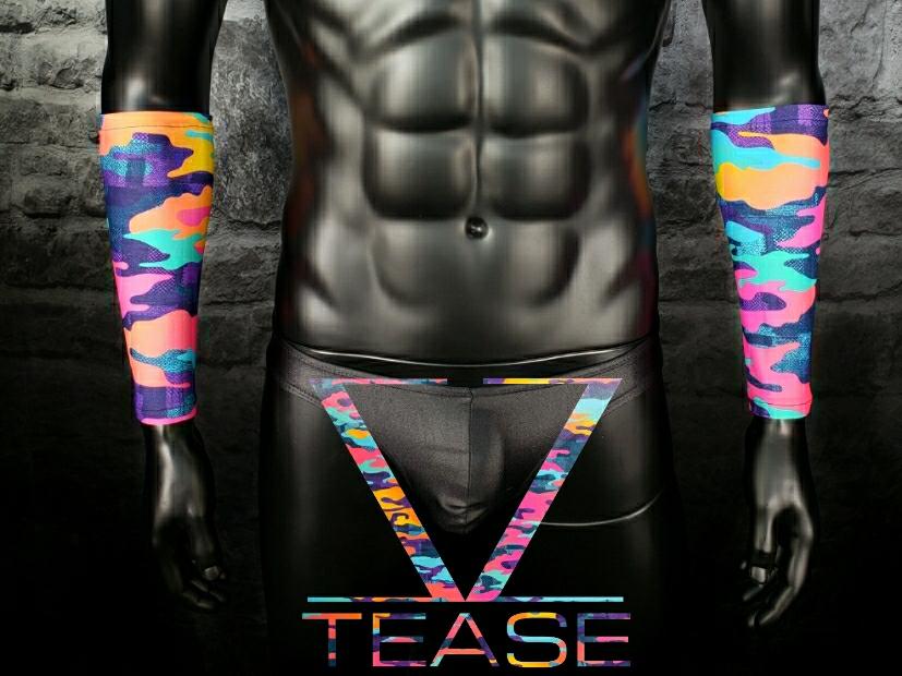 Neon Retro Camo Men's Gauntlets Sleeves