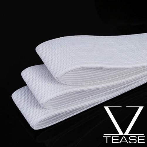 White 1.5 inch Knit Elastic